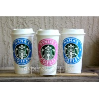 Personalized Starbucks Cup - Original Design